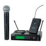 Микрофоны, микшеры, усилители