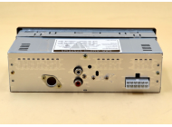 Автомагнитола с Bluetooth DS-8228BT