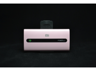 Power bank Xiaomi 28800 mAh
